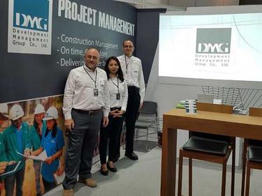 DMG to present